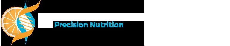 Nutrigenetics, Nutrigenomics and Precision Nutrition header
